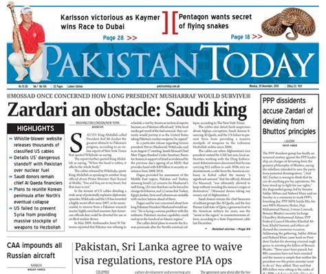 Pakistan Daily News Paper English