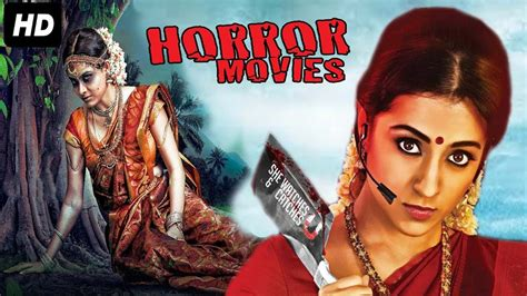 Tamil Dubbed Horror Movies List 2014