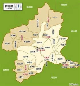 群馬県:... (マピオン) > 群馬県 地図