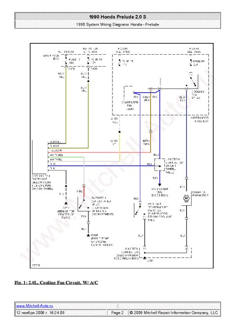 1994 honda prelude stereo wiring diagram images wiring diagram 1994 honda prelude wiring diagram auto repair manuals