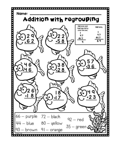 2 Digit Addition With Regrouping Coloring Page usa