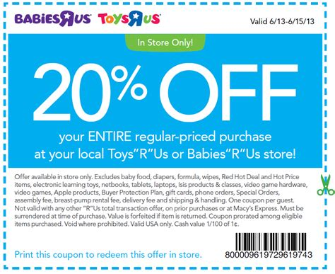 20 Off Babies R Us Coupons Printable Promo Codes 2017