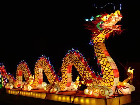 2017 Chinese Lantern Festival Yuan Xiao New Year