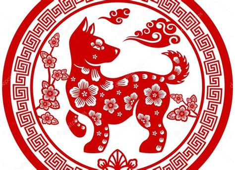 2018 Chinese New Year Horoscope of the earth Dog Year