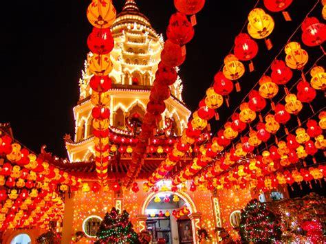 2018 Chinese New Year Lantern Festival chiff