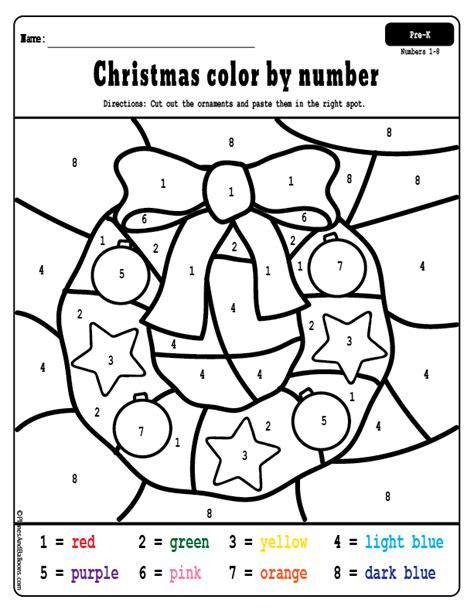 353 FREE Christmas Worksheets Coloring Sheets Printables