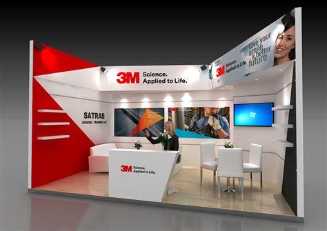 3M Global Gateway