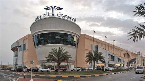 Abu Dhabi Al Ain Business Directory uaedatabase
