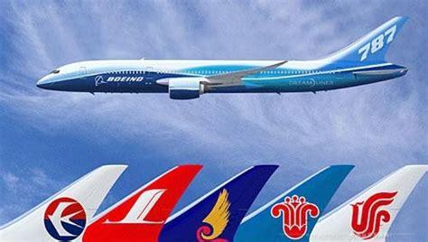 Air China CA Find Air China Flights and Deals CheapOair