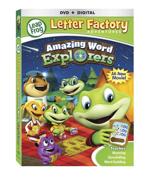 Amazing Word Explorers Game LeapFrog