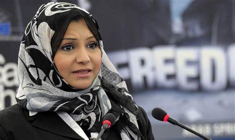 Asmaa Arabia Awlad image 13