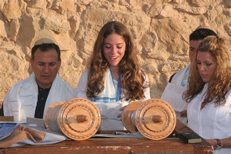Bar Bat Mitzvah Family Tours in Israel Kenes Tours