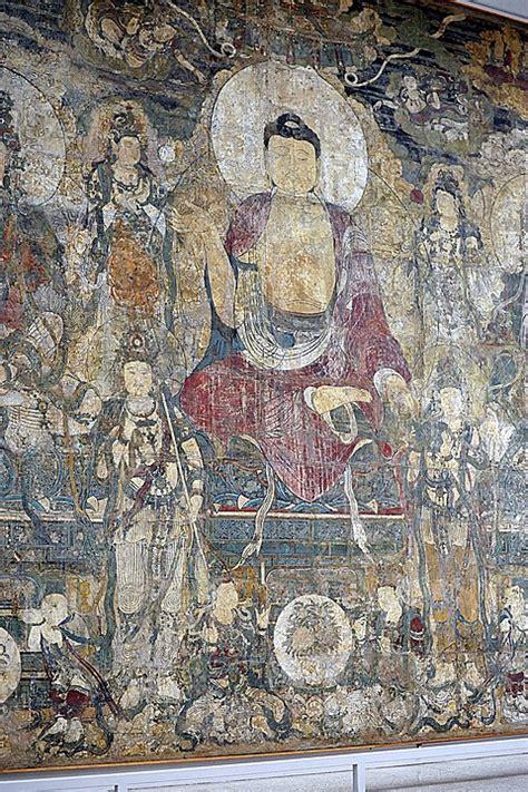 Bhaisajyaguru Wikipedia