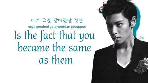 Big Bang Monster Color Coded Lyrics Hangul Romaji
