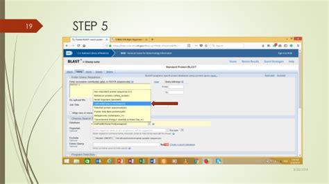 COBALT Multiple Alignment Tool