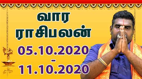 Catch Up On Destiny s Entire Story With This 90 Minute Video