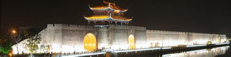 China Wikitravel