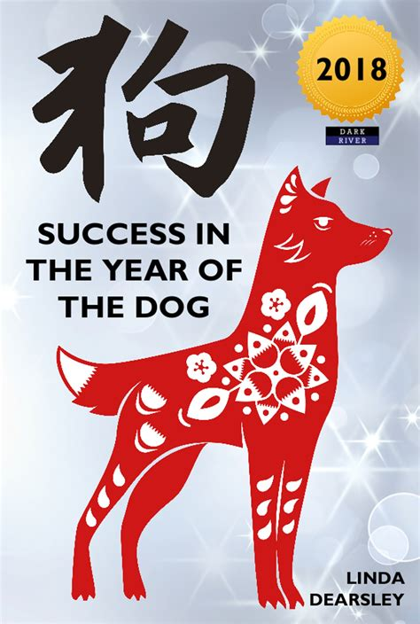 Chinese Astrology Horoscopes 2018 The Year of the Dog