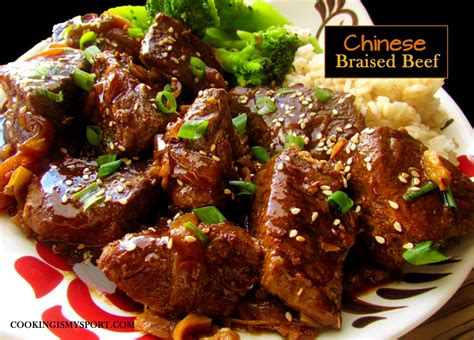 Chinese Braised Beef Cooking Is My Sport