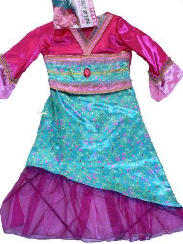 Chinese Dressing Up eBay