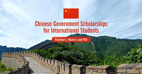 Chinese Government Scholarship 2017 China Government