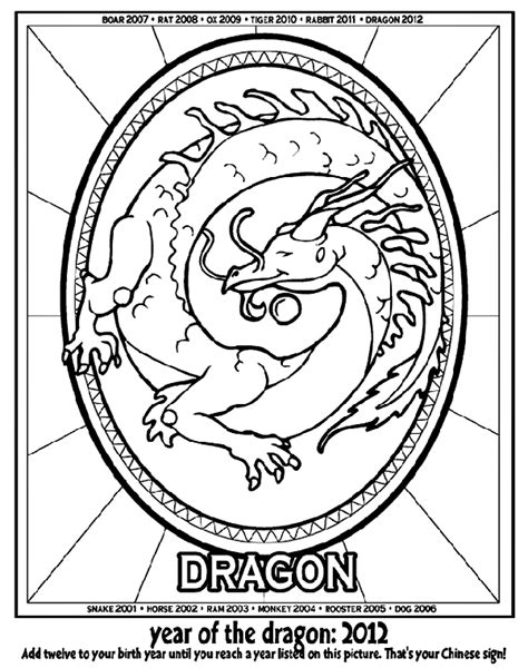 Chinese New Year Coloring Page crayola