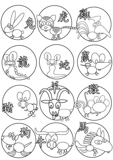 Chinese New Year Coloring Pages Page 1 TheColor