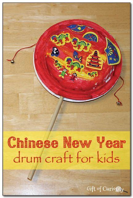 Chinese New Year drum craft for kids Gift of Curiosity