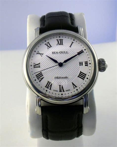 Chinese Watch eBay