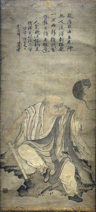 Chinese characters WikiVisually