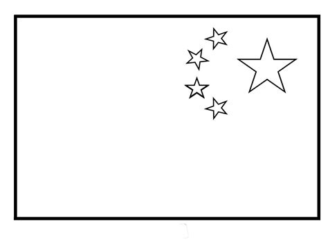 Chinese flag Coloring Pages from Coloring Castle
