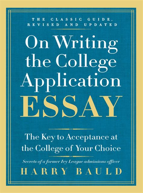 College application essay help online 25th anniversary edition