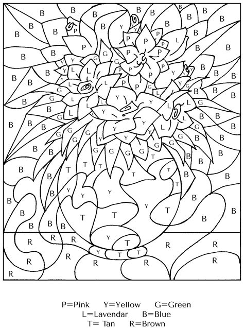 Color by Number Coloring Page Easy beginner Follow the