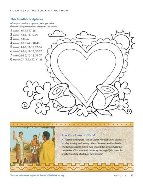 Coloring Page Friend May 2016 friend The Church of