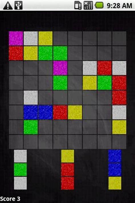 I Colori Primari Schede Didattiche image 1