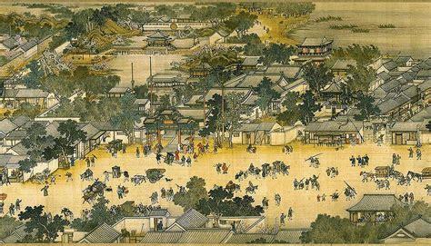 Common Core Social Studies Companion Ancient China