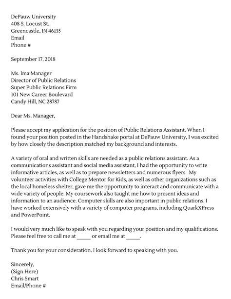 Cover Letter Example jhsph edu