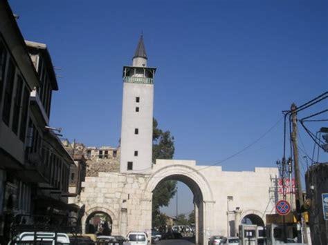 Damascus Wikitravel