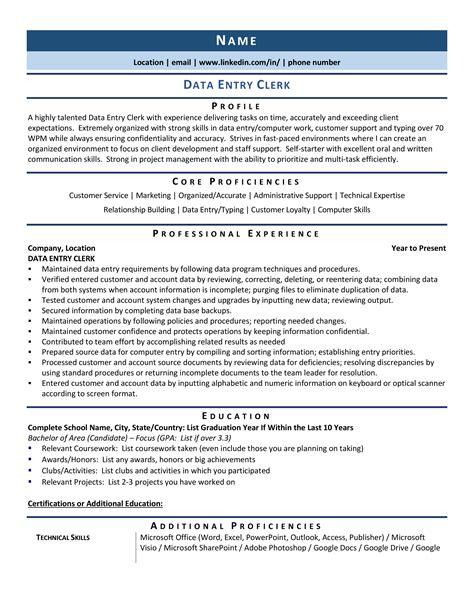 Data Entry Resume Sample Job Interviews