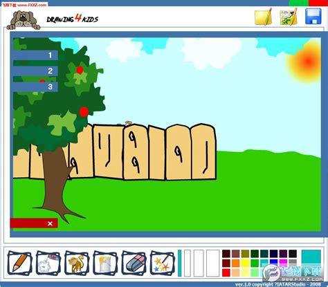 Drawing 4 Kids Download