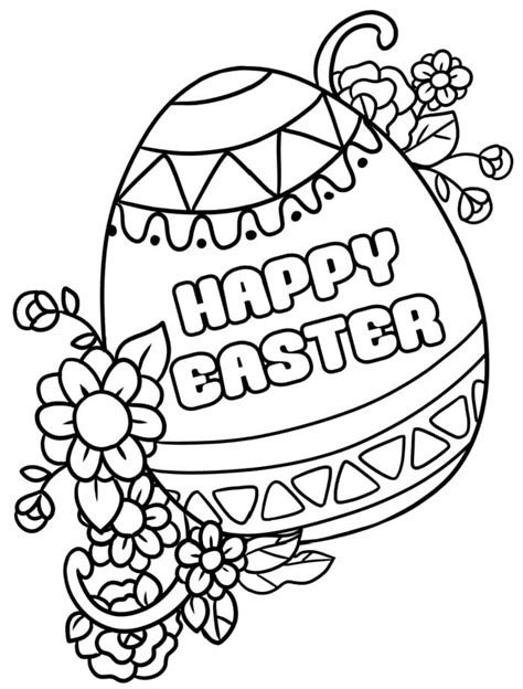 Easter Coloring Page Print and Color theholidayspot
