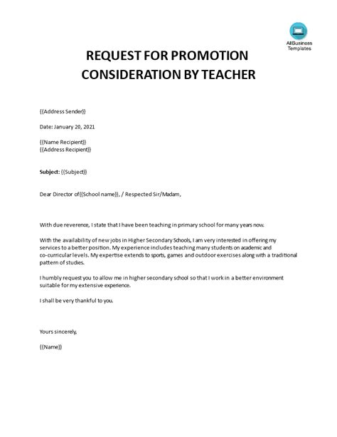 employee salary increment recommendation letter from