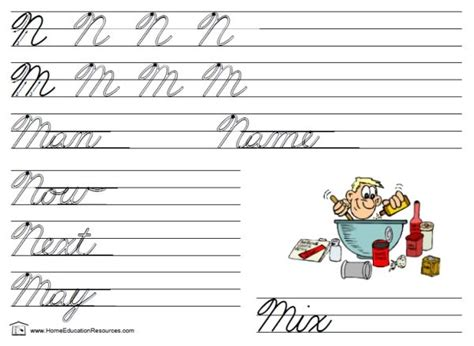 First Year Cursive 133 pages Printable Cursive