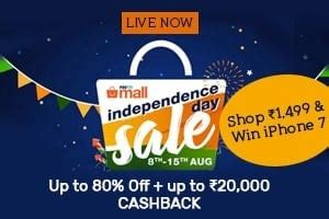 Flat Rs 1000 OFF Jabong Coupons 11 12 Aug 2017 OneIndia