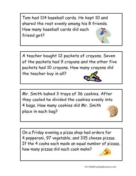 Fourth Grade Interactive Math Skills Multiplication