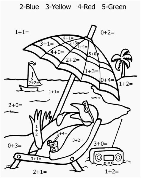 Free Printable Math Coloring Pages Addition Subtraction