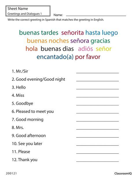 Free Printable Spanish Worksheets Study Spanish Free Online