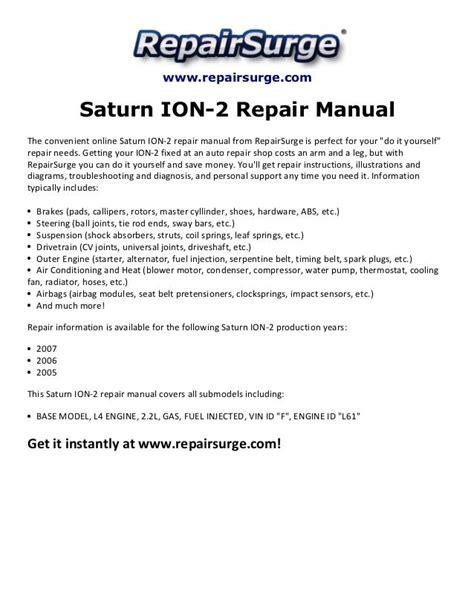 2001 saturn l200 wiring diagram images used 2003 saturn vue in 2001 saturn l200 wiring diagram saturn repair service manuals