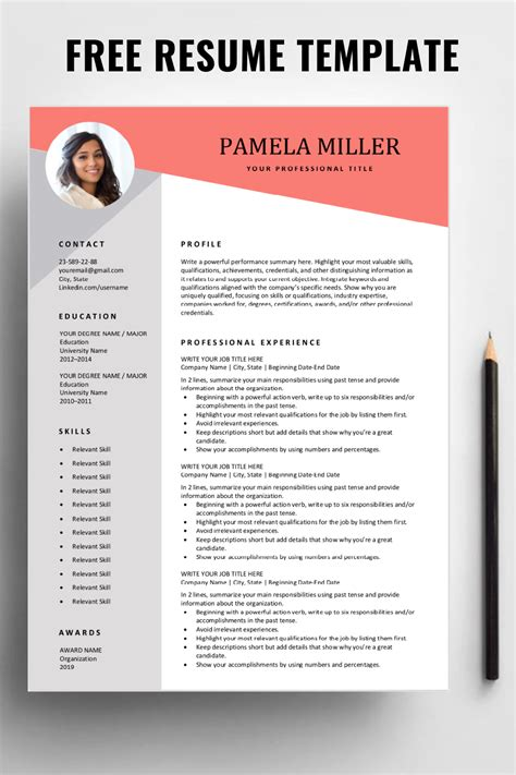Free cv templates download with CV sample cv format and