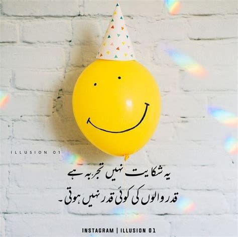 Funny Quotes A Selection of Hilarious Quotations Poetry